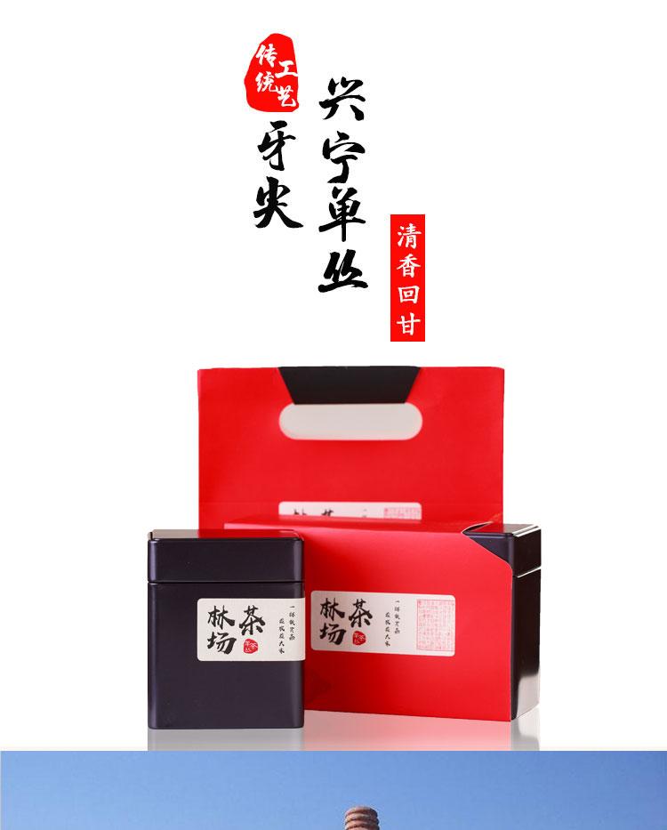 单枞茶_01.jpg