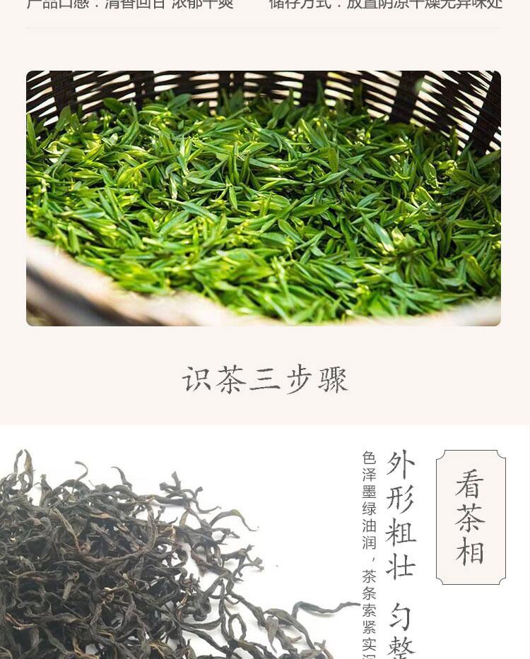 单枞茶_04.jpg
