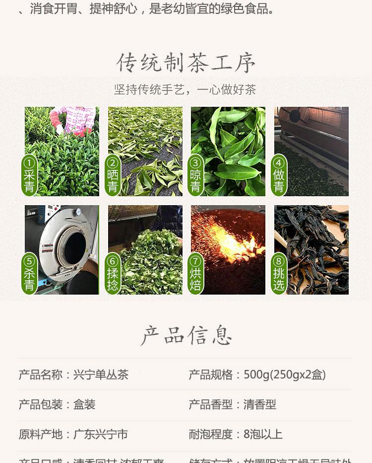 单枞茶_03.jpg