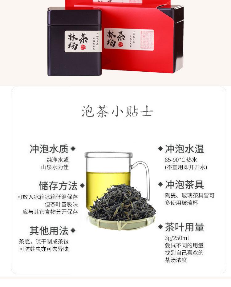 单枞茶_09.jpg